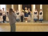 Польша г.Лодзь 2015 Нелли Богданова и Народный ансамбль танца На Ростанях песня Купалинка