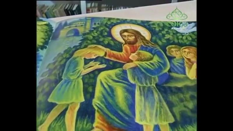 Книга «Небесный Цветок. Детям о жизни Пресвятой Бо