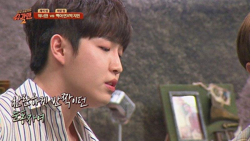 [믿듣] 김재환의 '뜨거운 안녕'♪ 메보_클라쓰 귀호강♥ 투유 프로젝트 - 슈가