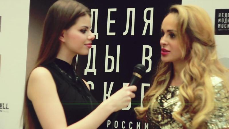 Актриса, Модель, Ведущая, Анна Калашникова - интервью для Журнала ЗИМА с показов на Неделе Моды в Москве.