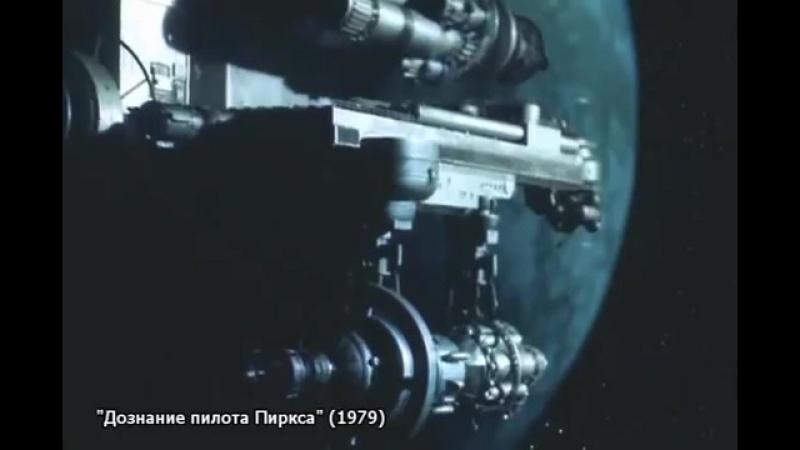 Спецэффекты из Советских фильмов.