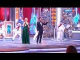 Новогодний парад звезд 2017-12-31 Сергей Лазарев и Полина Гагарина -  Перекличка