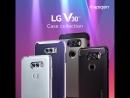 Spigen чехол для LG V30