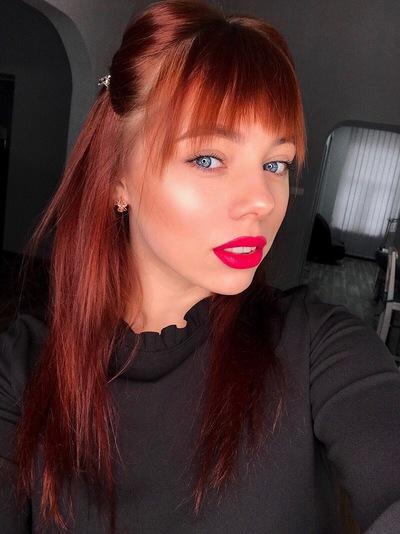 Yulia Overchuk