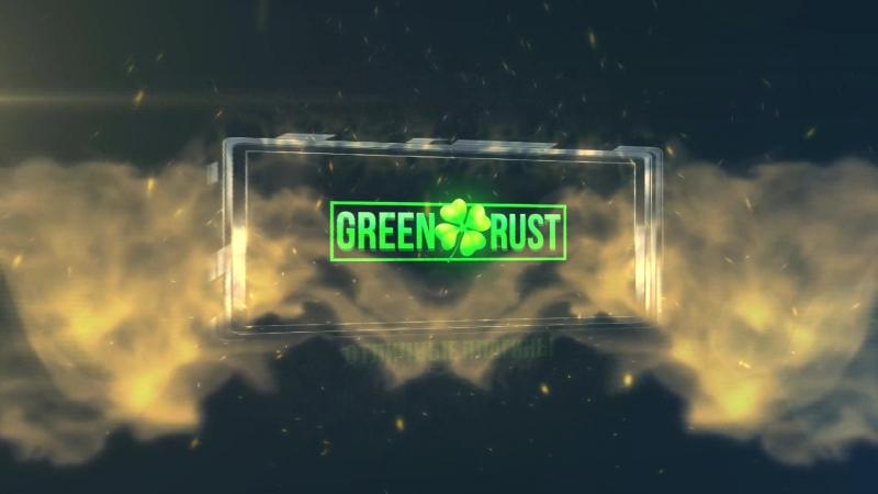 Почему стоит играть на сервере GREEN RUST💚🍀