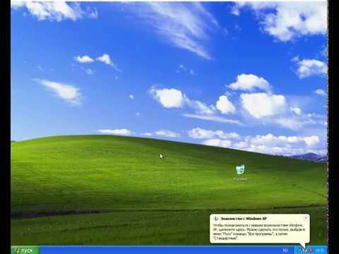 Как скачать Windows XP