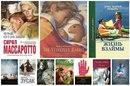 10 книг, после которых в сердце оглушающая тишина