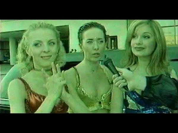 группа Блестящие - Милый, рулевой (Стопудовый ХИТ, 1999)