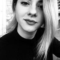 Эмма Сальникова