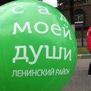 Юля Погосьян фото #29