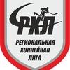РХЛ - Саранск