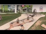 Супер-крутая детская площадка, и она в Новой Москве