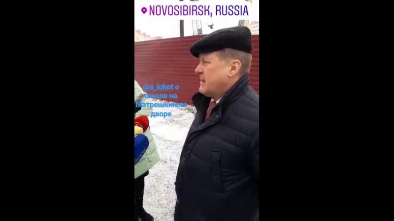 Локоть А Е о новой школе на МД 21 03 2018