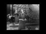 Старый клен - Нина Дорда