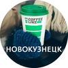 Coffee Like Новокузнецк. Кофе с собой