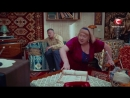 Бабушка дедушка и Киндер сюрпиз Отрывок из сериала Когда мы дома