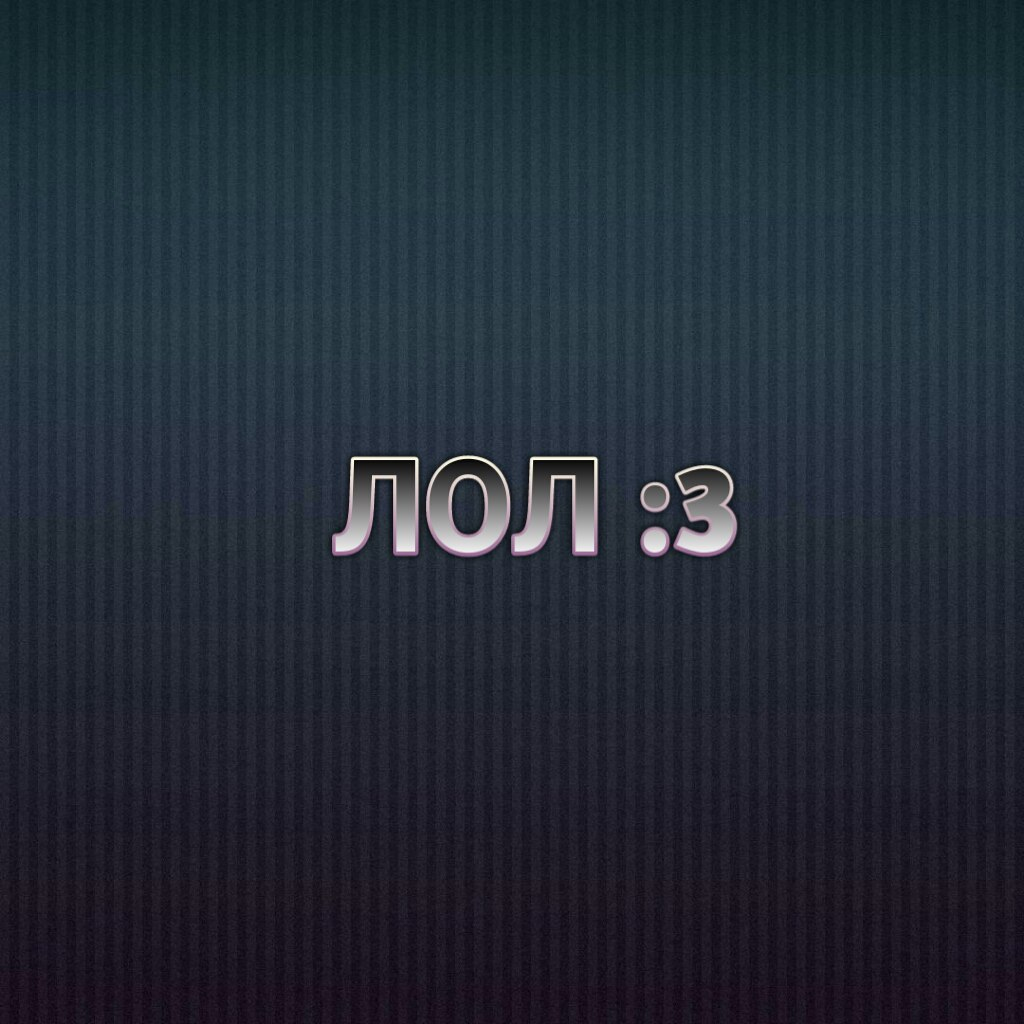 Данил Клименко | Купить роспись ВКонтакте на SignDonate