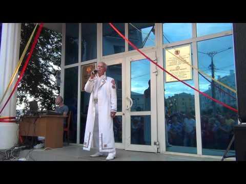 Иван Христофоров концерт 24.06.2012 г.