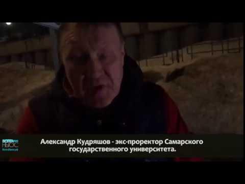 александр кудряшов пдд