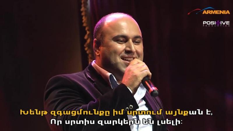 ARMEN KHUBLARYAN CRISTINA - Sirelis