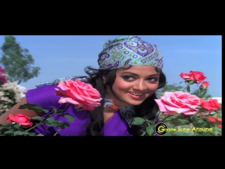 Kitna Maza Aa Raha Hai _ Lata Mangeshkar _ Raja Jani 1972 Songs _ Dharmendra, Hema Malini (Звёздный Болливуд)