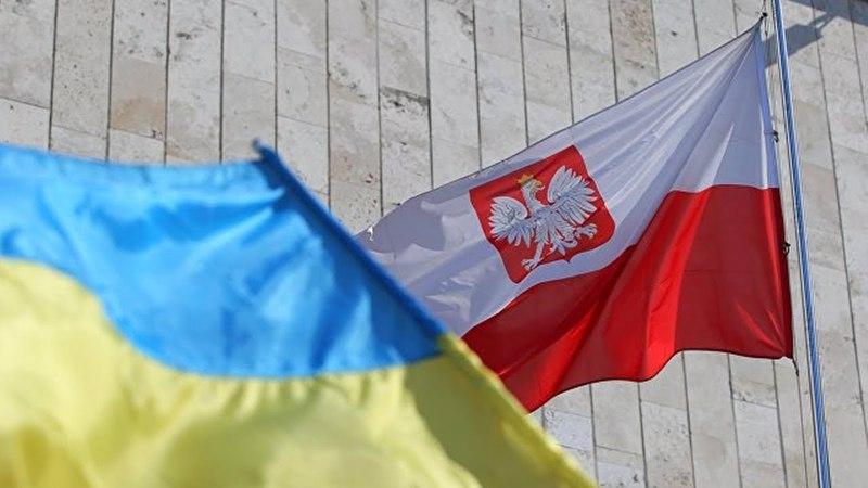 Варшава выразила протест из за сожжения польского флага в Киеве смотреть онлайн без регистрации