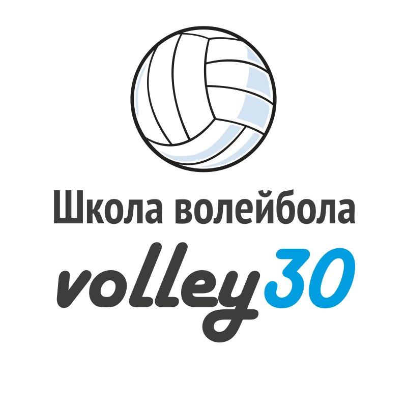 Школа волейбола volley30
