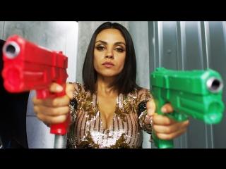 Шпион, который меня кинул / The Spy Who Dumped Me.Русский трейлер (2018) [1080p]