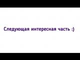 [ русс.суб ] Тэгук_анализ_интервью на Инкигайо// Taekook_vkook analysis(Inkigayo Interview)