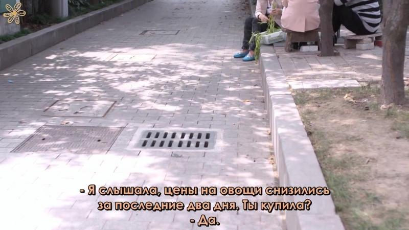[Canella] Безмолвное расставание Ты мой свет (2932) рус.саб