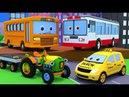 Развивающие мультики про машинки. Трактор Макс. Городской транспорт. Мультфильмы для малышей.