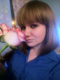 Анастасия Третьякова