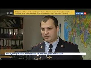 Интернет-страхование_ сайты-клоны подделывают ОСАГО - Россия 24