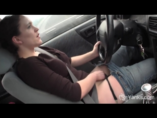Masturb car
