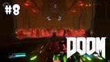 DOOM прохождение игры - Уровень 8: Светлое будущее (All Secrets Found + 100%)