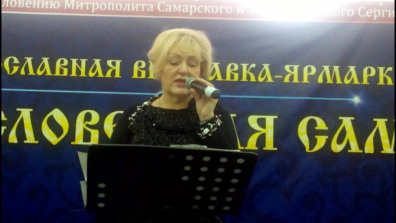 16.12.17 Наталия Гражданкина концерт в Экспо-Волге