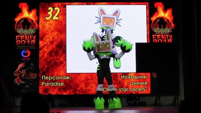 32 Персонаж Paradise аниме Oban star rasers
