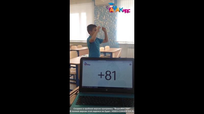 Результаты нашего ученика Владислава Кондрашова
