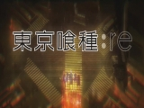 Tokyo Ghoul 3 season opening/Токийский гуль 3 сезон опенинг