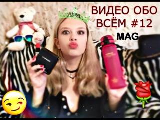 Новое видео на моем канале Ksenia Heaven https://youtu.be/onHoCd5clls