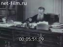ПАВЕЛ ПЕТРОВИЧ БАЖОВ ФИЛЬМ ВОСПОМИНАНИЕ