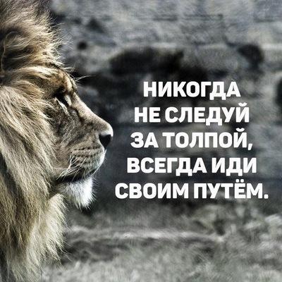 Кирюха Леший