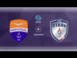Мариуполь 4-2 Сталь Каменское | Обзор матча