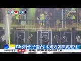 180401 репортаж о Super Show 7 Taipei