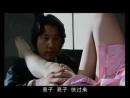 關中男人二姨太 Sack Kidnapping Scene in Chinese Drama
