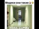 V-s.mobiМедичка зажигает 2016! Короткие видео приколы 2016! Прикольные видео 2016! Круто танцует.mp4