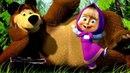 Маша и медведь Цирк да и только HD сказка детский семейный 2017
