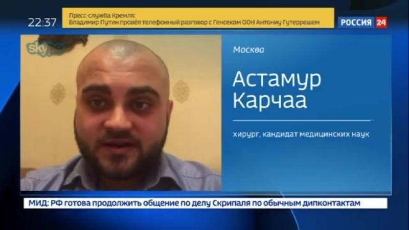 Россия 24 - Рукам-базукам опять хана можно ли верить слезам синтолового качка - Россия 24