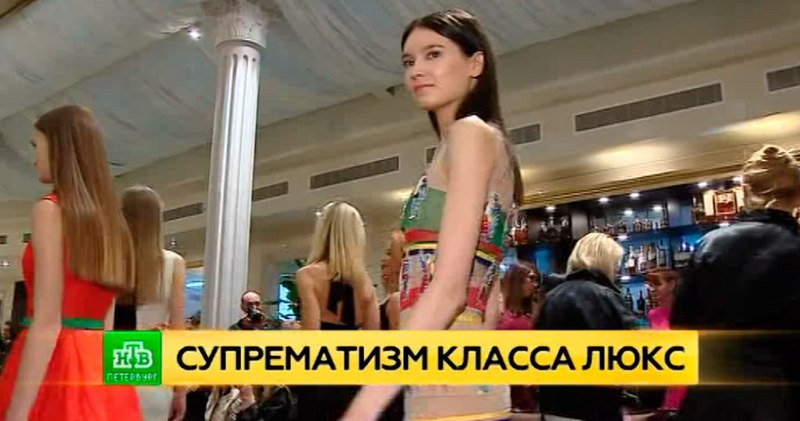 Валентин Юдашкин оденет петербургский бомонд в яркую геометрию Малевича
