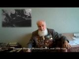 Булатов Махмут Разведка с боем река нарва июль1944